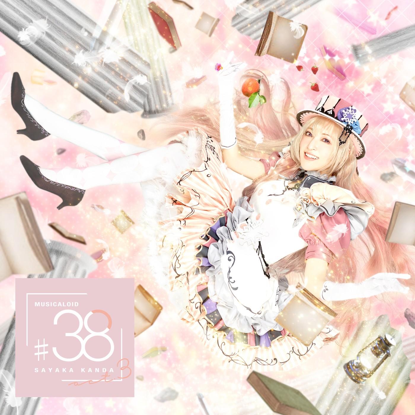 Sayaka Kanda - MUSICALOID #38 Act.3