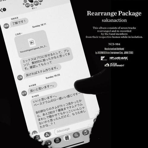 sakanaction - Rearrange Package