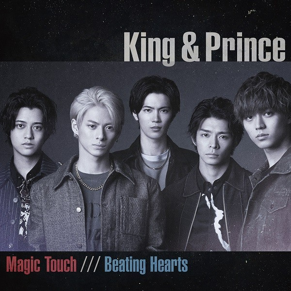 King & Prince - Magic Touch / Beating Hearts