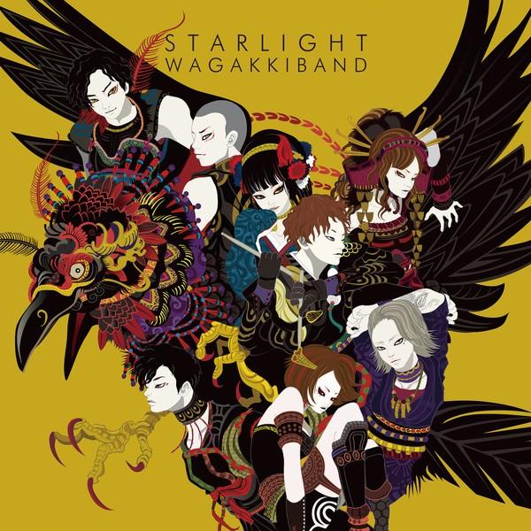Wagakki Band - Starlight