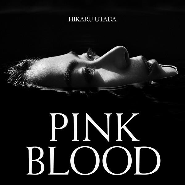 Utada Hikaru - PINK BLOOD