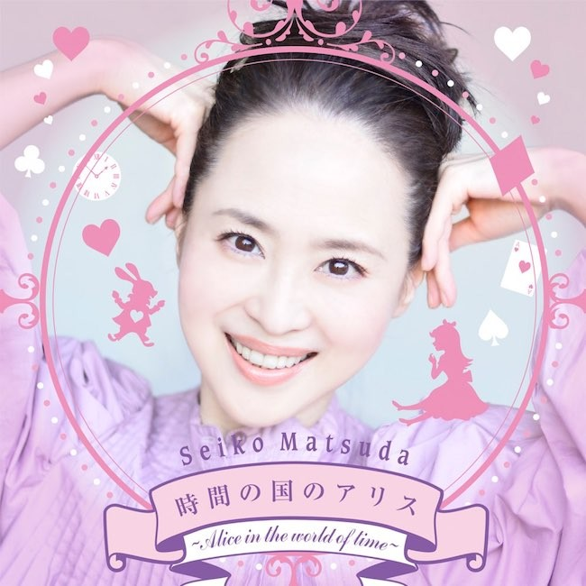 Seiko Matsuda - Alice in the world of time