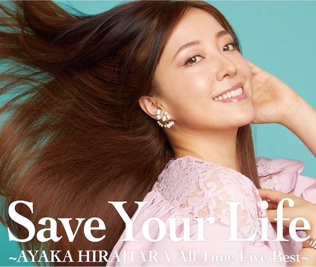 Ayaka Hirahara - Save Your Life ~AYAKA HIRAHARA All Time Live Best~