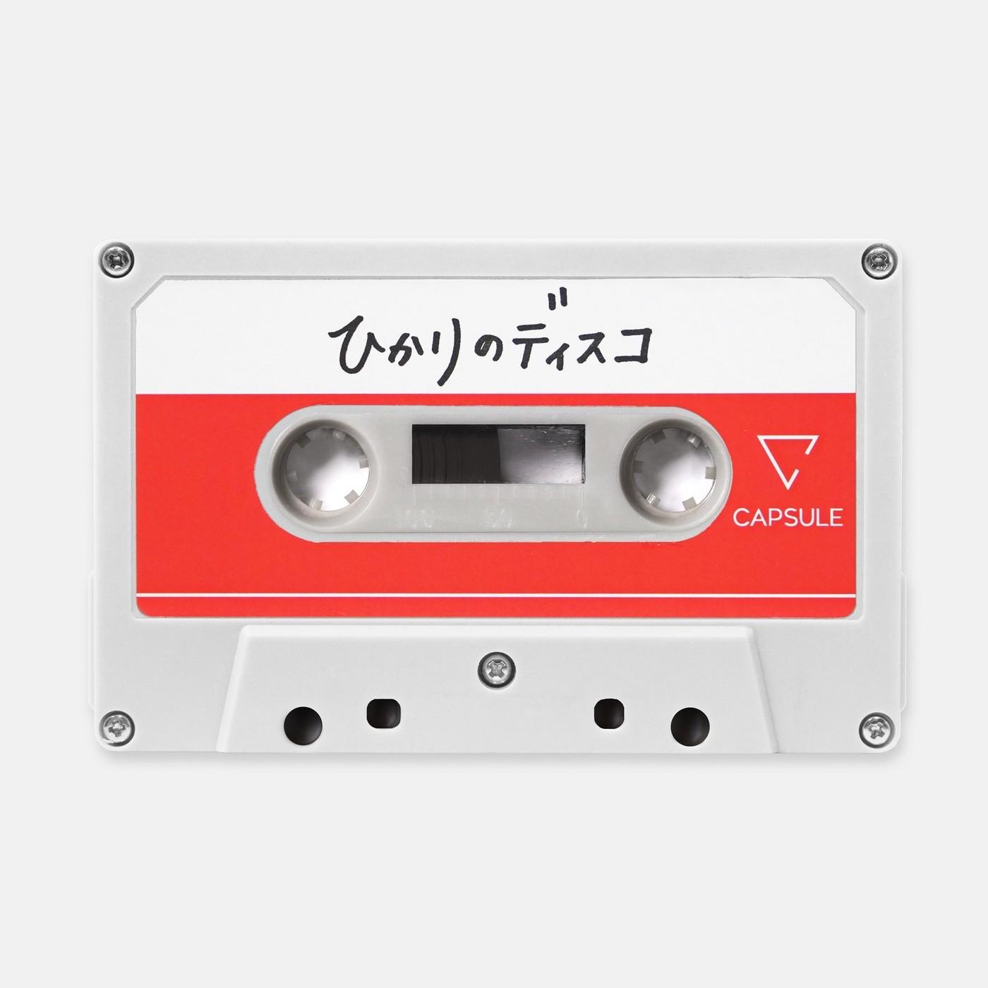 capsule - Hikari no Disco