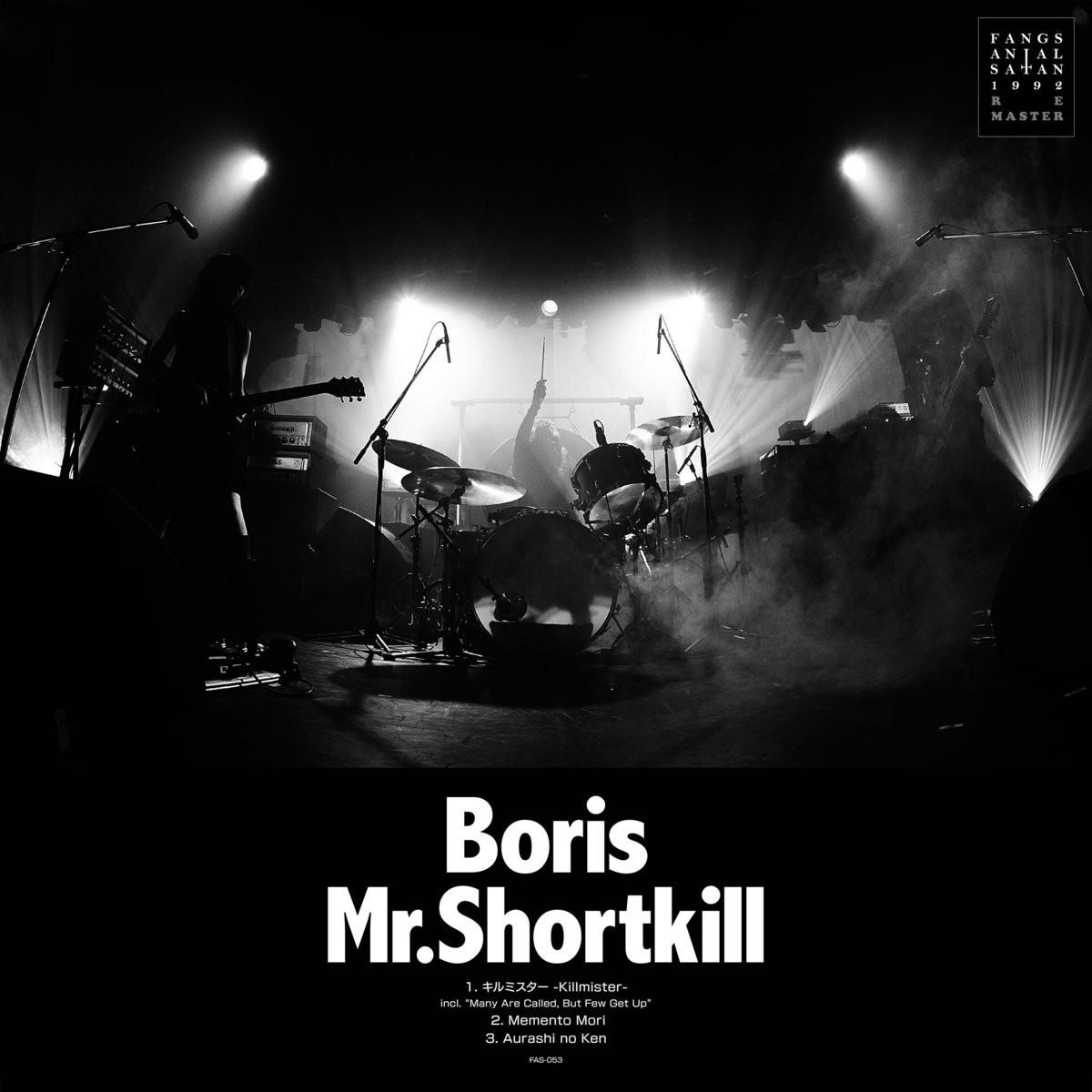 Boris - Mr.Shortkill Re-Master