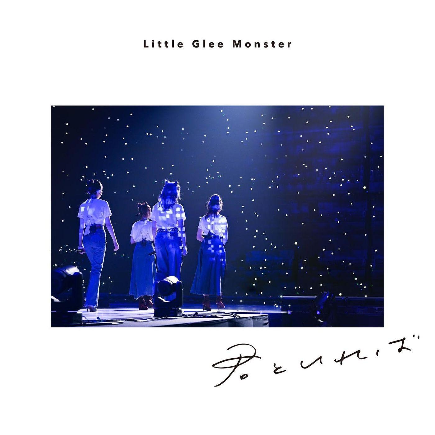 Little Glee Monster - kimi to ire ba