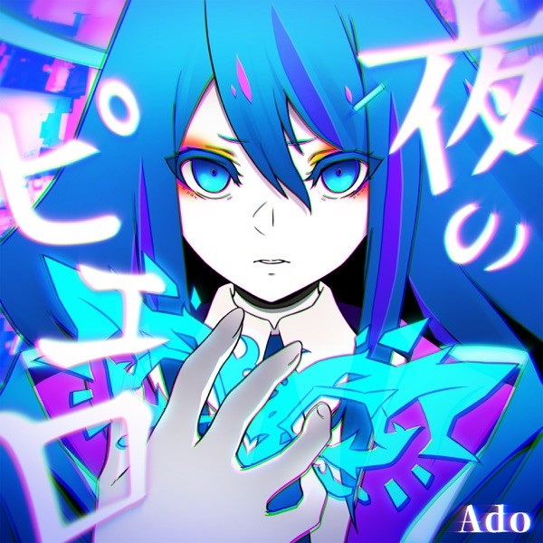 Ado - Yoru No Pierrot