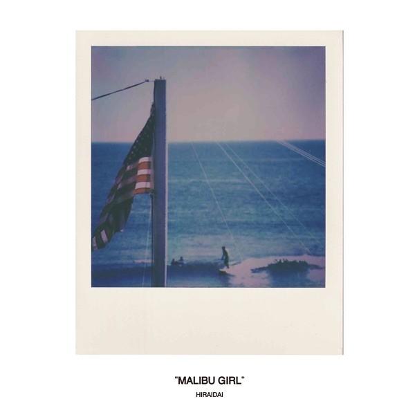 Dai Hirai - Malibu Girl