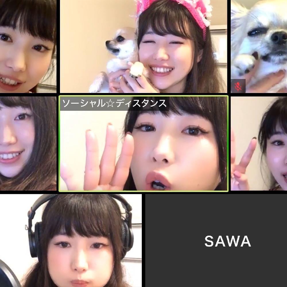 SAWA - SocialDistance