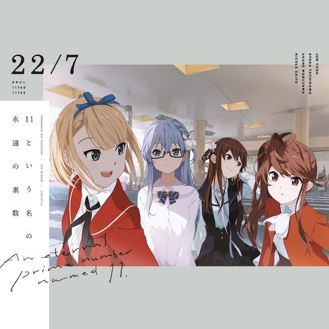 22/7 - 11 to-iu nano Eien no Sosuu Character Song Best