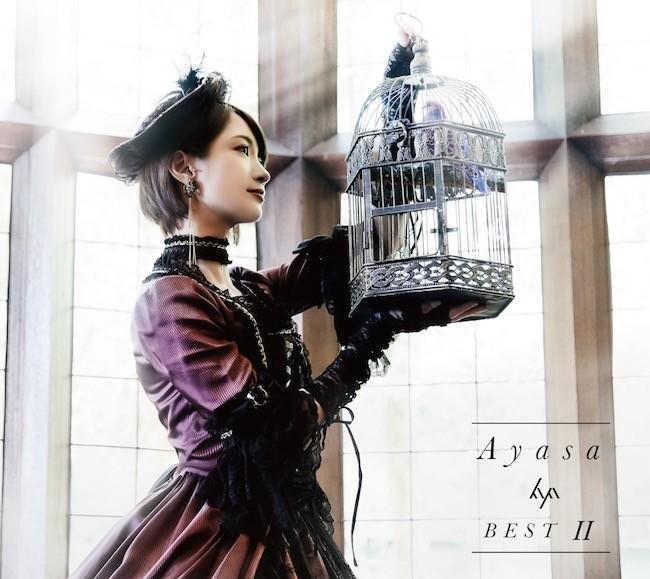 Ayasa - BEST II