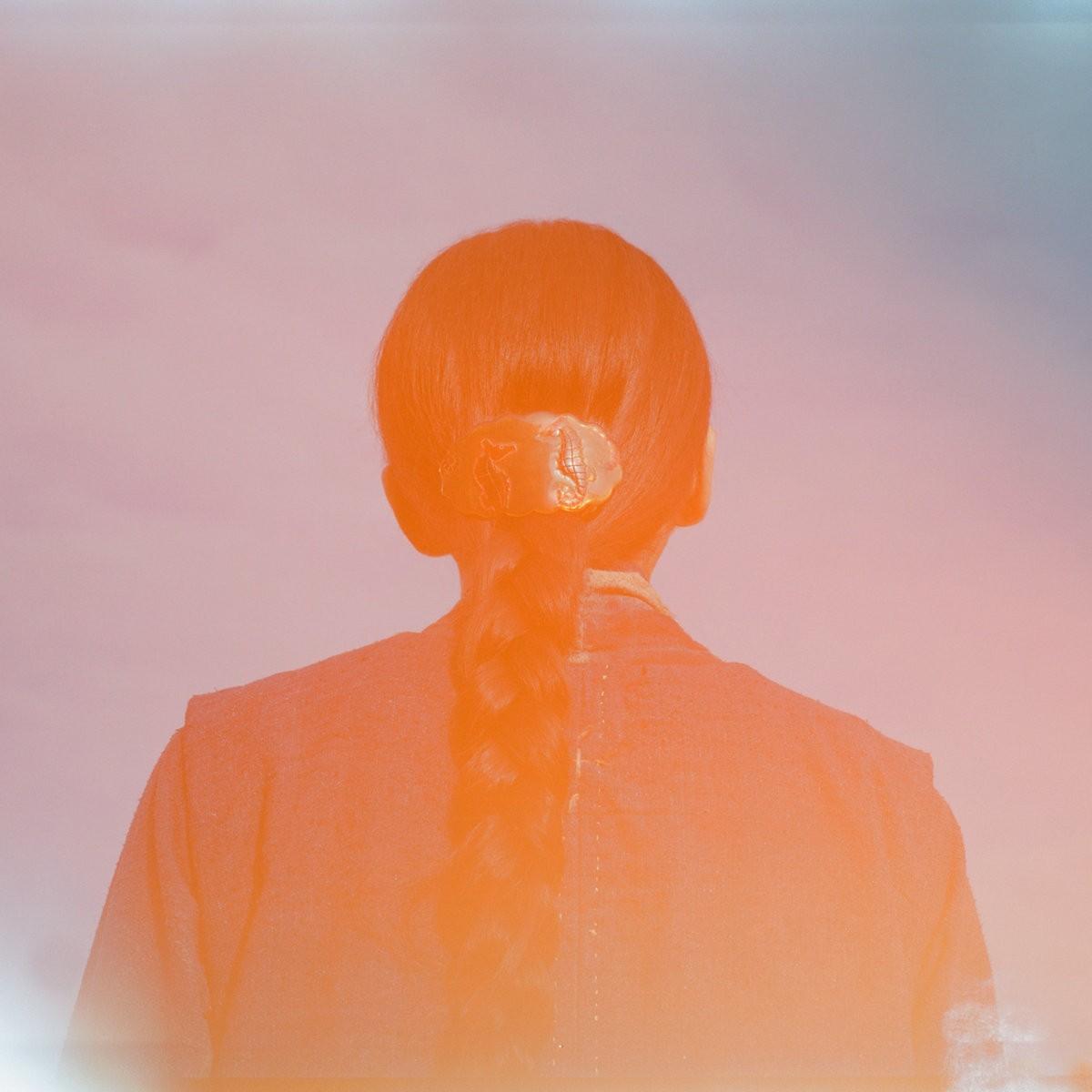 Ichiko Aoba - Windswept Adan roots