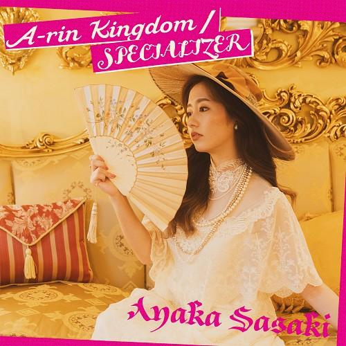 Ayaka Sasaki - A-rin Kingdom/SPECIALIZER