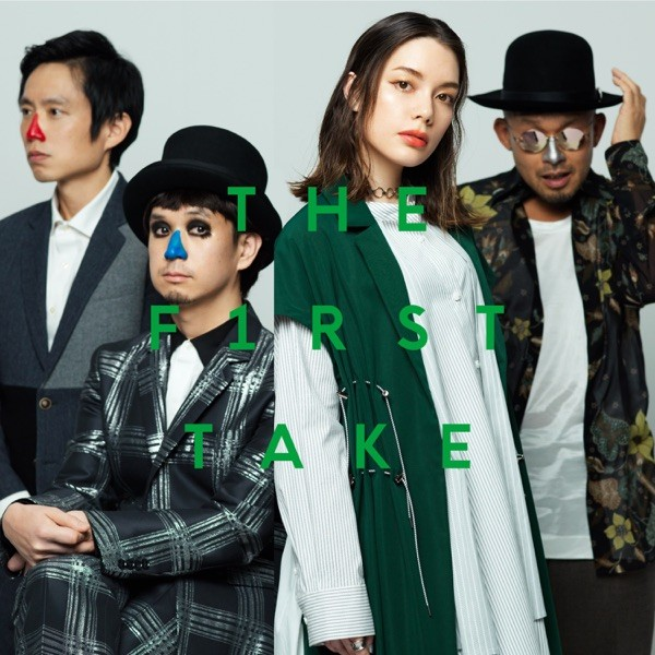 Rei Yasuda - Brand New Day THE FIRST TAKE (feat. H ZETTRIO)