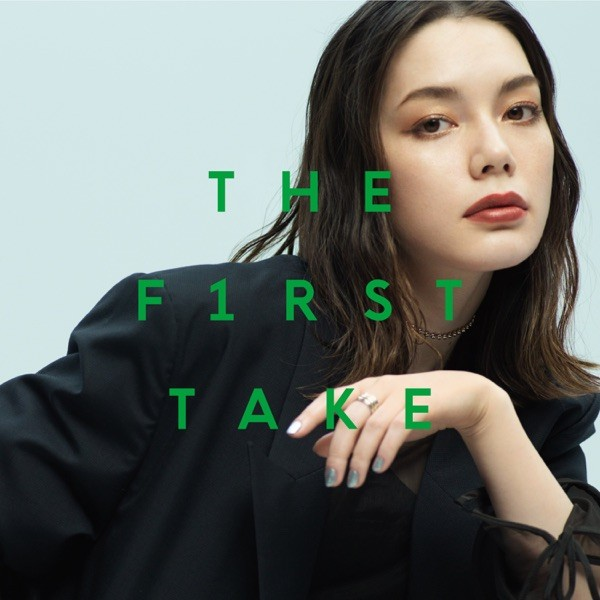 Rei Yasuda - Not the End - THE FIRST TAKE