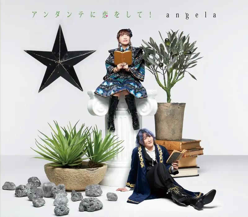 angela - Andante ni Koi wo Shite!