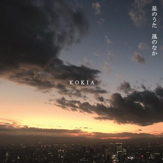 KOKIA - Hoshi no Uta Kaze no Naka