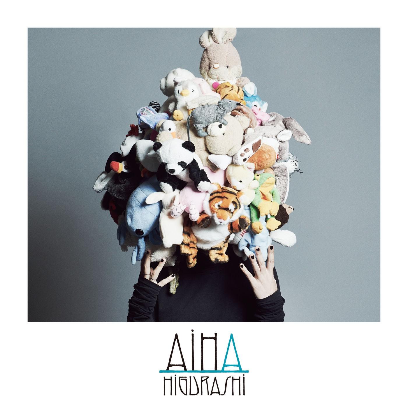 Aiha Higurashi - A
