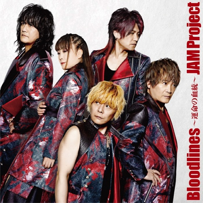 JAM Project - Bloodlines ~Unmei no Ketto~