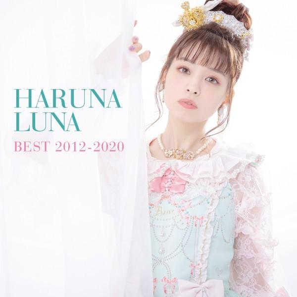 Luna Haruna - HARUNA LUNA BEST 2012-2020