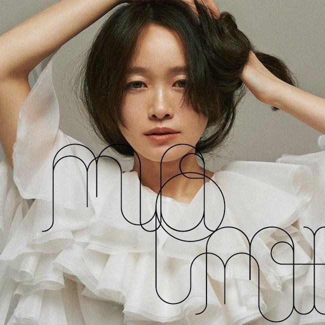 NakamuraEmi - Momi