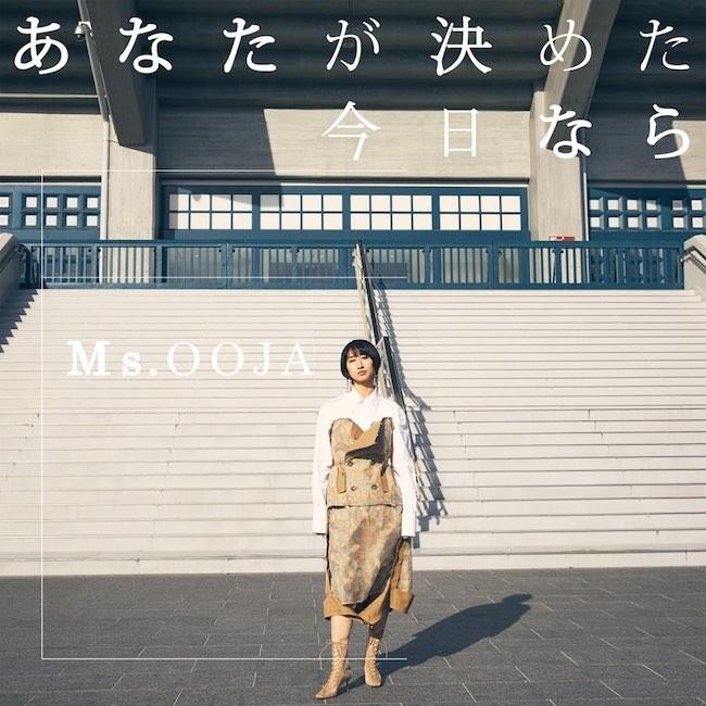 Ms.OOJA - Anata ga Kimeta Kyou nara