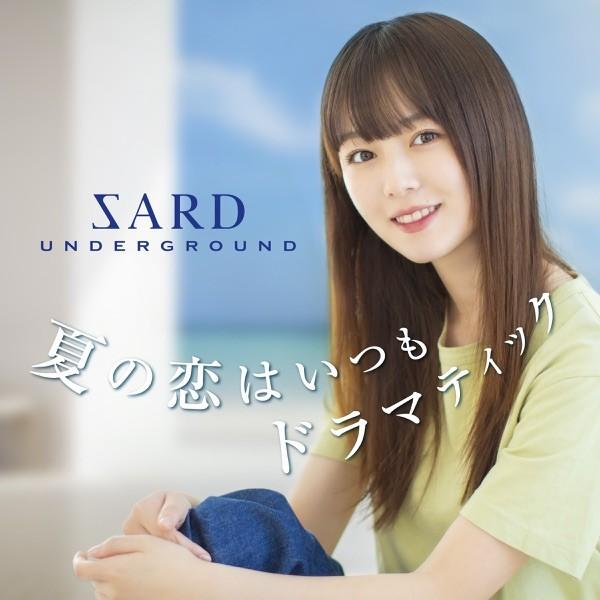 SARD UNDERGROUND - Natsu no Koi wa Itsumo Dramatic