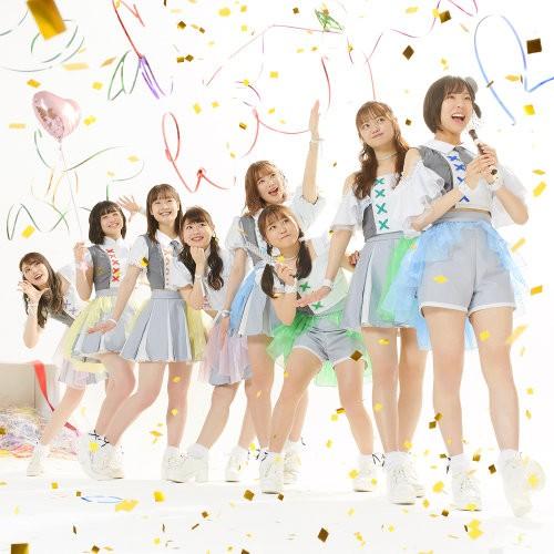 Up Up Girls (2) - Niki chan Wonderland