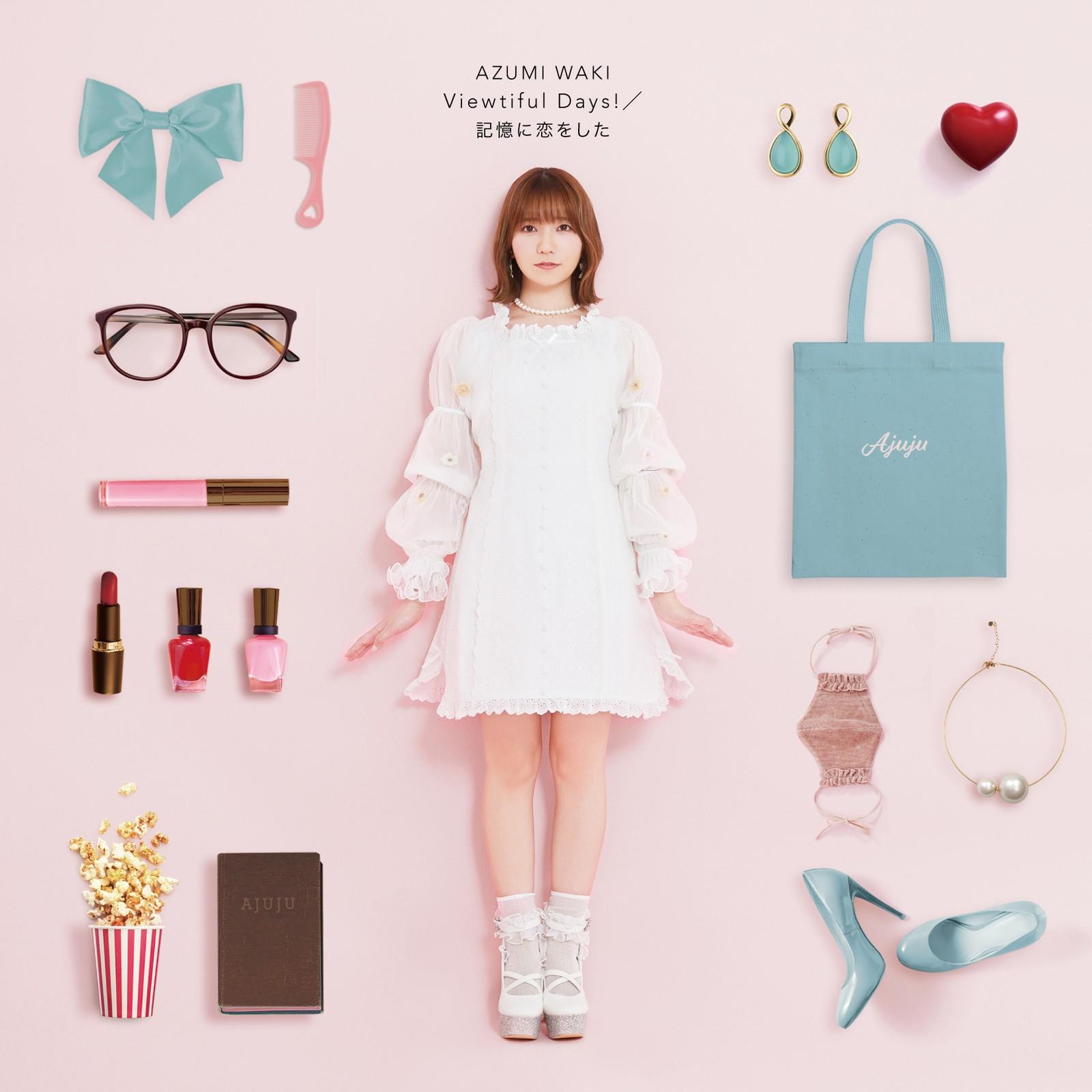 Azumi Waki - Viewtiful Days!/Kioku ni Koi wo Shita