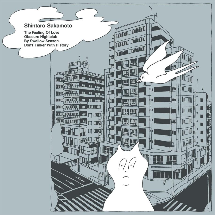 Shintaro Sakamoto - The Feeling Of Love