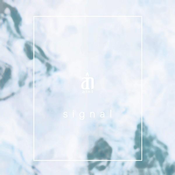 aint - signal