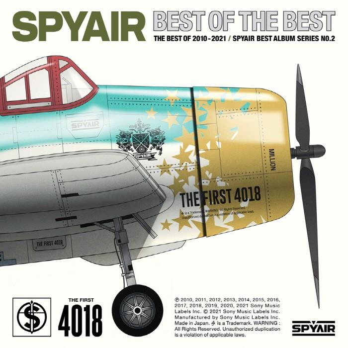 SPYAIR - BEST OF THE BEST