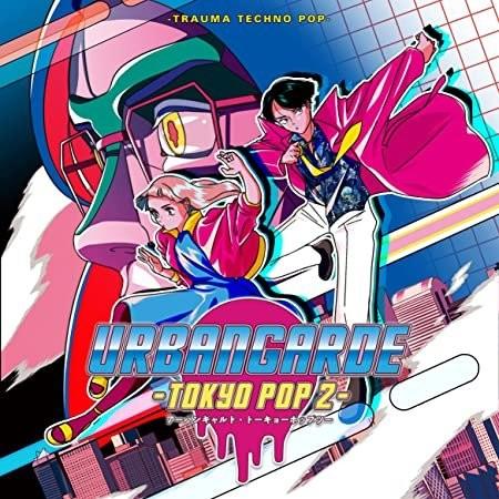 Urbangarde - TOKYOPOP2
