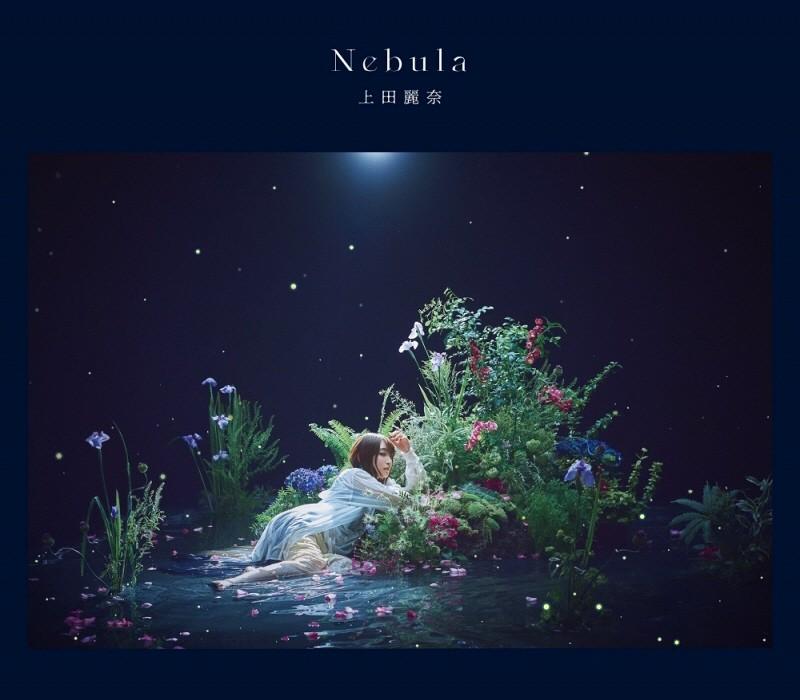 Reina Ueda - Nebula
