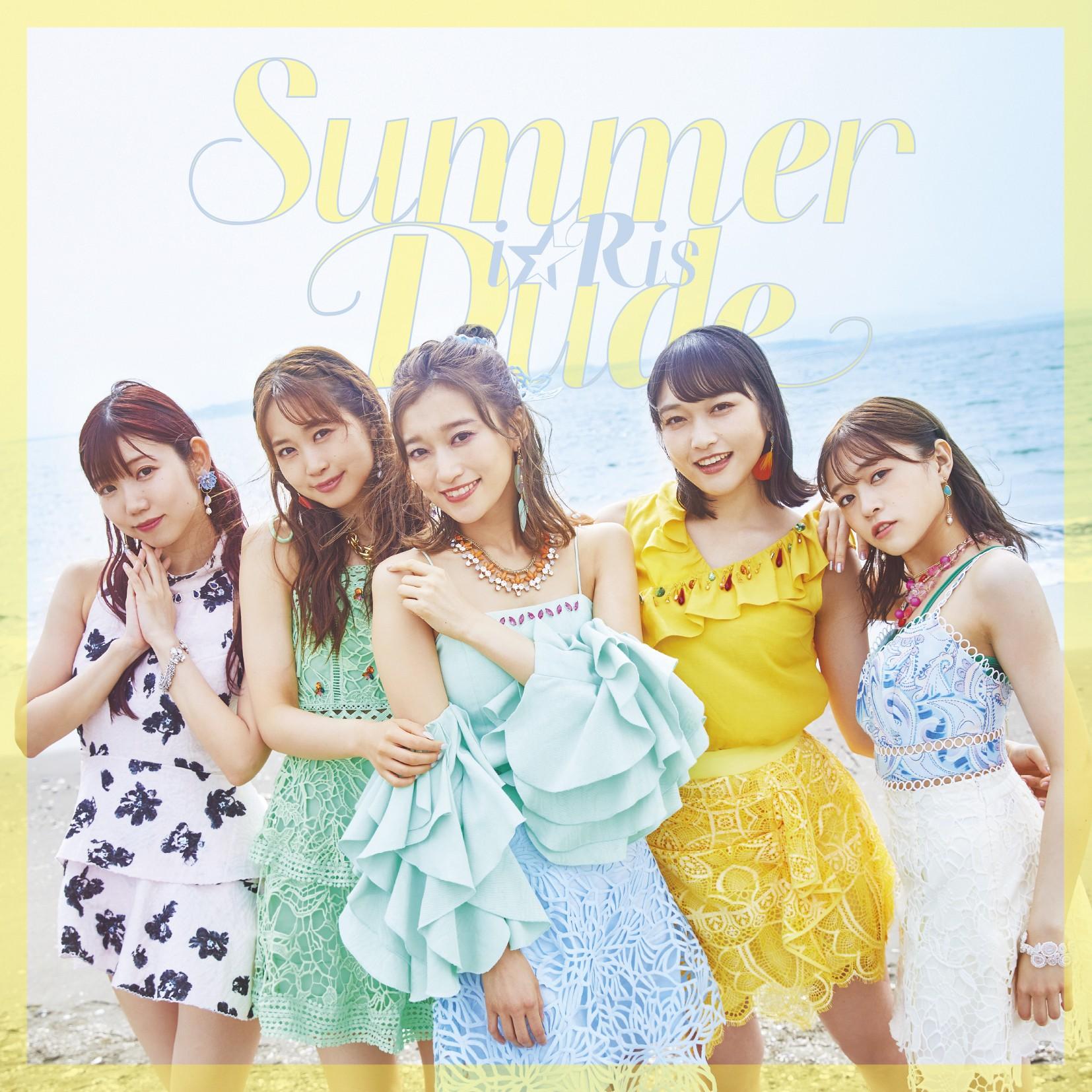 i*Ris - Summer Dude