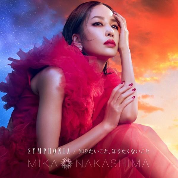 Mika Nakashima - Shiritai Koto, Shiritaku nai Koto