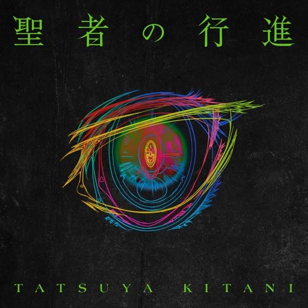 Tatsuya Kitani - seija no koushin
