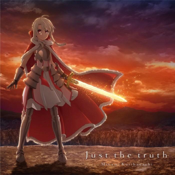 Minami Kuribayashi - Just the truth