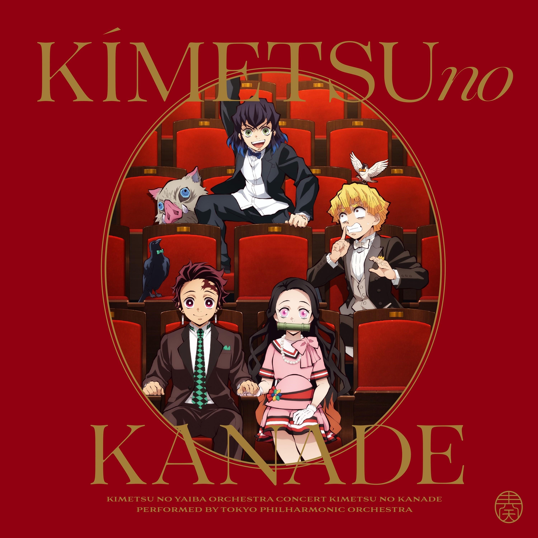 Tokyo Philharmonic Orchestra - Kimetsu No Yaiba Orchestra Concert - Kimetsu No Kanade