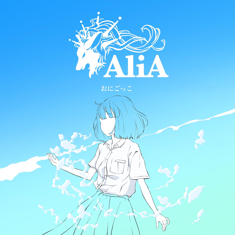 AliA - Onigokko
