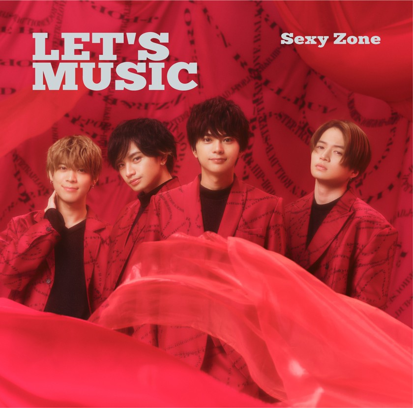 Sexy Zone - LET'S MUSIC