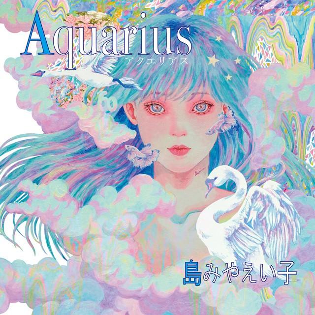 Eiko Shimamiya - Aquarius+
