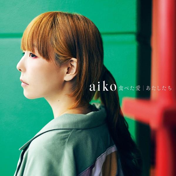 aiko - Tabeta Ai / Atashitachi
