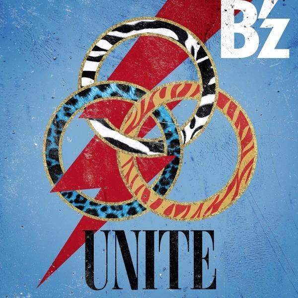 B'z - UNITE