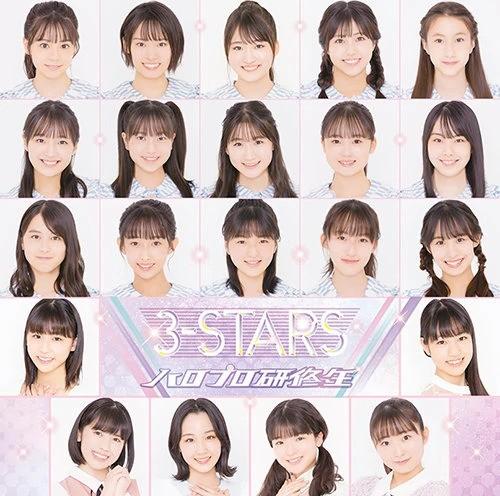 HelloPro Kenshuusei - 3-STARS