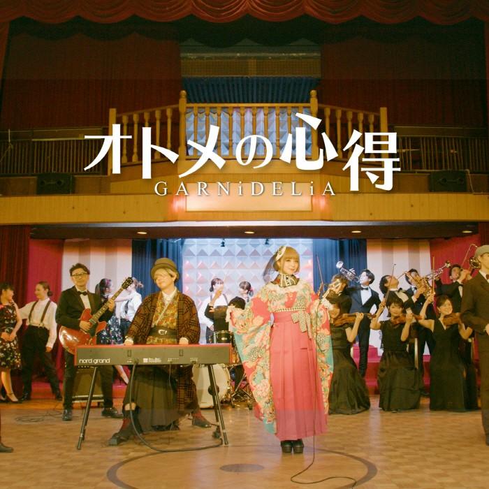 GARNiDELiA - Otome no Kokoroe