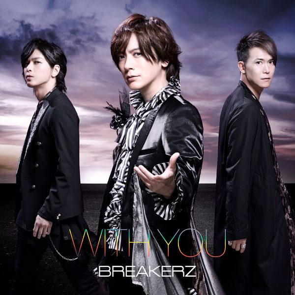 BREAKERZ - WITH YOU
