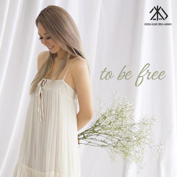 Koda Kumi - to be free