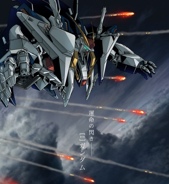 Hiroyuki Sawano - Mobile Suit Gundam: Hathaway