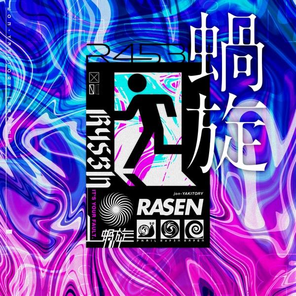 jon-YAKITORY - Rasen feat. Ado